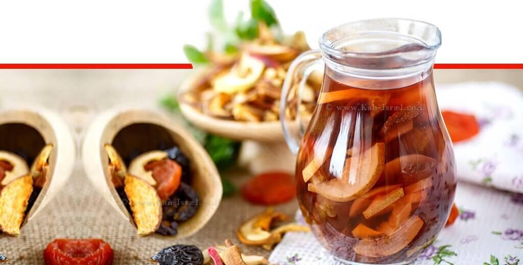 קומפוט פירות יבשים, לצורך המחשה | צילום: Depositphotos | עיבוד ממחושב: שולי סונגו©