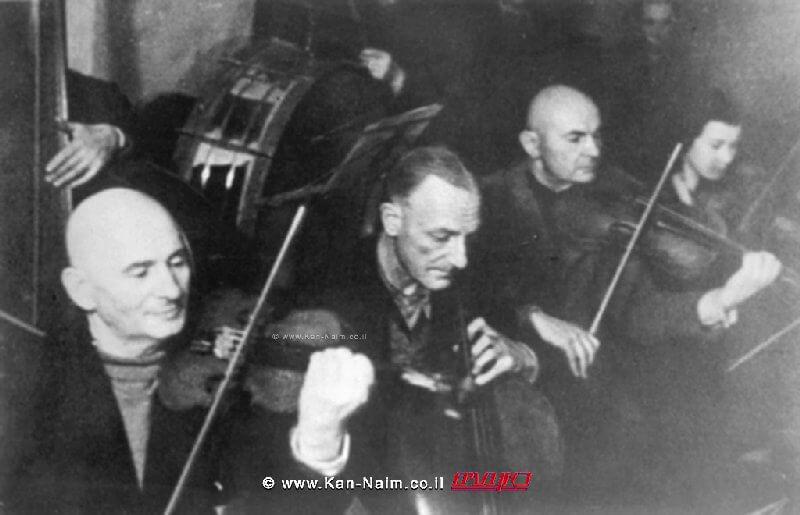 """יום הזיכרון לשואה ולגבורה תשס""""ו; צלם האדם בצל המוות"""