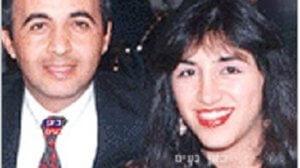 בני הזוג דליה ודוד פוסטי צפריר
