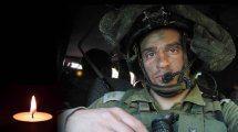 """סרן עומר רובינוביץ' הי""""ד, נפל במבצע """"עופרת יצוקה"""""""