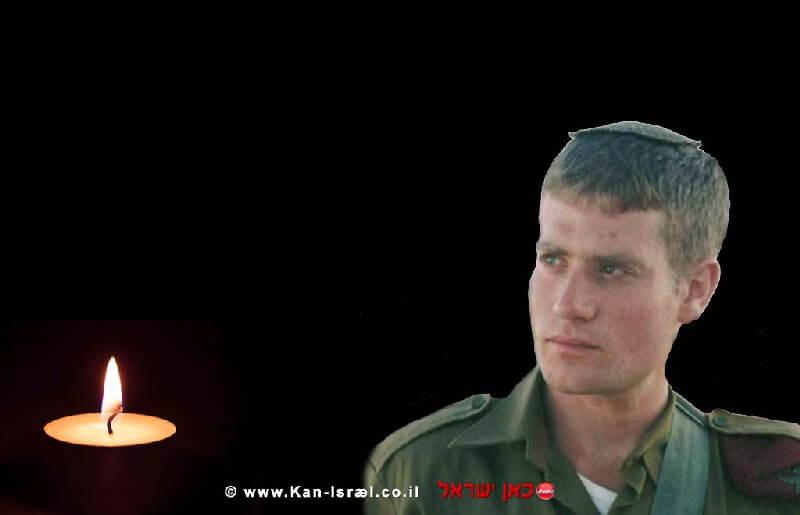 """סרן יהונתן נתנאל ז""""ל, נפל במבצע """"עופרת יצוקה"""""""