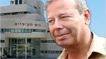 ראש עיריית נצרת עילית שמעון גפסו, החשוד בקבלת שוחד