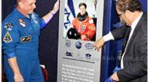 """נחנך הפלנטריום הראשון בארץ ע""""ש האסטרונאוט אילן רמון, ז""""ל"""