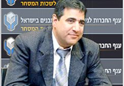 דרור אטרי, חבר נשיאות איגוד לשכות המסחר