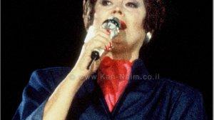 הזמרת יפה ירקוני, הלכה לעולמה בגיל 86, בבית החולים רעות בתל אביב