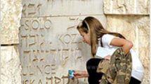 """רדיפת היהודים, שהייתה מנת חלקם של יהודי ברה""""מ"""