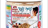 דיאטה: 'סיבי נופר ללא דגנים' פיתוח ישראלי חדש מאפשר לאכול לשובע ולרדת במשקל