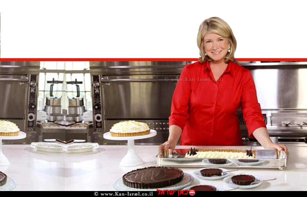 מרתה סטיוארט, כוהנת הלייף סטייל חוזרת אל ערוץ האוכל עם תכנית חדשה | צילום: יחצ | עיבוד צילום: שולי סונגו