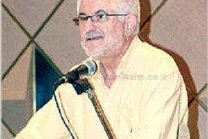 """מנכ""""ל המוסד לבטיחות ולגיהות, דניאל חדד"""
