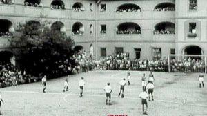 יום הזיכרון הבינלאומי לשואה: הערב הקרנת הבכורה של ליגת הכדורגל טרזין בעת השואה