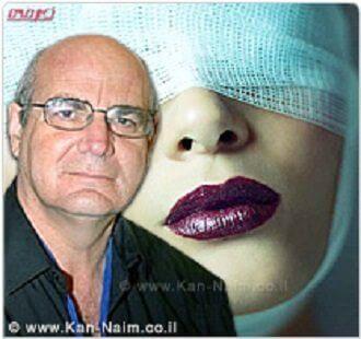 תימניות, זהירות: ניתוח של הרמת עפעפיים, מתיחת פנים ופילינג בלייזר, עלול להיכשל   דר' אלכס לבנברג