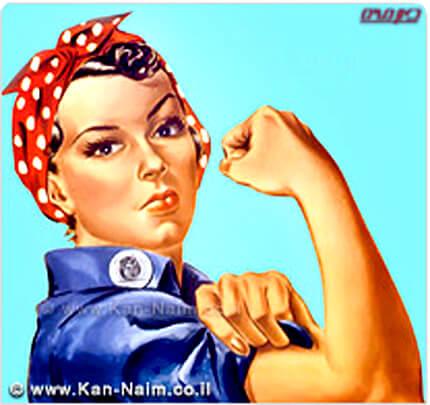נשים בישראל, עניות יותר: עלייה של 19% בנשים המטופלות במשרדי הרווחה