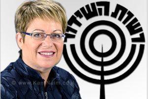 """הגב' ורד סויד, הרשות לקידום מעמד האישה, ממליצה למנות אישה בתפקיד יו""""ר רשות השידור"""