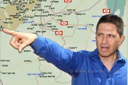 ראש עירית באר שבע, מתנגד לתוכנית הקמת עשרות ישובי בנגב: אני חושב שזו שערורייה