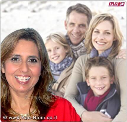 יום המשפחה השינויים במשפחה בעידן המודרני על פי פסיכולוגית דר' סוזי קגן