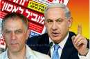 ראש הממשלה נתניהו נגד ארנון מוזס, מוציא לאור של עיתון ידיעות אחרונות ואתר Ynet | עיבוד צילום ממחושב: שולי סונגו©