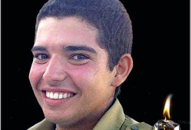 """סמ""""ר ליאל גדעוני; נפל בקרב ברפיח במבצע """"צוק איתן"""", ביום ה' באב תשע""""ד 1.8.2014"""