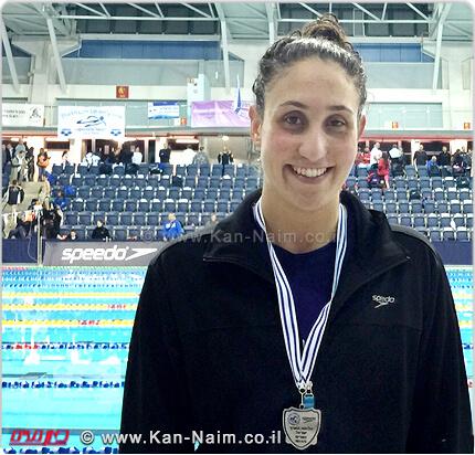 אנדראה מורז השחיינית הישראלית עם שיא ישראלי ב- 200 מ׳ חופשי בשחייה לקראת אליפות העולם בקאזאן