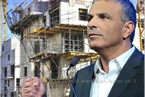 שר האוצר, כחלון, יביא לאישור קבינט הדיור תכנית מורחבת של 'מחיר למשתכן'