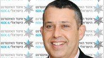 """עורך דין יורם הכהן, מונה למנכ""""ל איגוד האינטרנט הישראלי"""