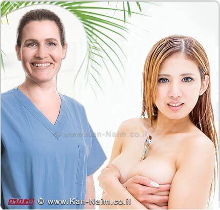 דר' דנה אגוזי, מומחית בכירורגיה פלסטית   שחזור פטמה או שד לאחר סרטן השד