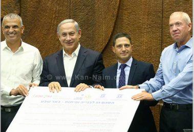 באר שבע מטרופולין ובירת הסייבר, חתמה על הסכם גג לבנייה של 20 אלף יחידות דיור
