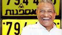 מאיר יצחק הלוי ראש עיריית אילת, מספרי רכבי אספנות