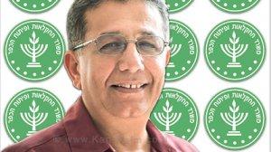 משרד החקלאות: פרופ' עבדאללה (עבד) גרה, מנהל השירותים להגנת הצומח