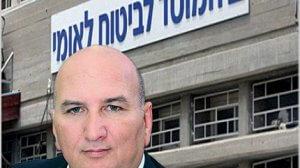 קובי כהן, יושב ראש מטה הפעולה של הנכים בישראל ברקע בניין הביטוח הלאומי