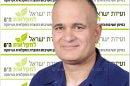 מאיר צור, זוכה פרס המשפיע ביותר על החקלאות לשנת 2015