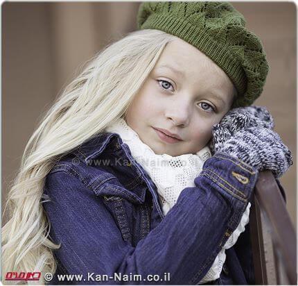 משרד הבריאות קורא להורים לילדים, לנקוט בפעולות חשובות, לצמצם את נזקי הקור   צילום: ארכיון אתר כאן נעים   עיבוד צילום: שולי סונגו ©