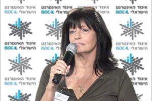 נאוה גלעד-שלומוביץ', נבחרה לנשיאת האיגוד