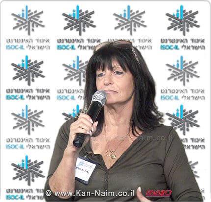 נאוה גלעד-שלומוביץ', נבחרה לנשיאת איגוד האינטרנט