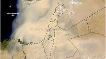 מזג האוויר: סופת אבק, אובך וזיהום אוויר כבד מאוד כבר בארץ ישראל