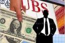 בנק UBS' שוויץ