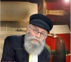כבוד הרב יעקב חיים גלויברמן | עיבוד: שולי סונגו ©