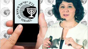 הכלכלנית חדוה בר המפקחת על הבנקים בבנק ישראל | עיבוד צילום: שולי סונגו