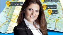 הגב' ליאת דנינו ישראלי, סמנכלית שיווק 'אפריקה ישראל - מגורים' | צילום: שירן כרמלי | עיבוד צילום: שולי סונגו ©