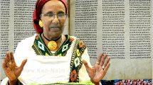 ספר תורה נדיר של יהודי אתיופיה, נמסר לידי הספרייה הלאומית של ישראל