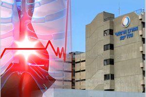 בית החולים הלל יפה-חדרה: בן 38 נפטר מאוטם לב סמוך לסיום ניתוח לקיצור קיבה
