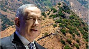 ראש הממשלה מר בנימין נתניהו, הכריז: רמת הגולן תישאר לעד בידי ישראל