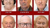 ערב יום הזיכרון לשואה ולגבורה, תשע'ו: סיפורי 6מדליקי המשואות 2016