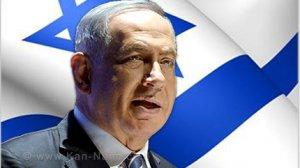 ראש הממשלה, נתניהו, ברקע: דגל ישראל