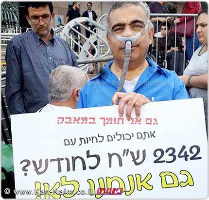 דיוויד סיל, זיכרו לברכה בהפגנה, בסוף מאי בתל אביב, התמוטט ומאז לא שב להכרתו אתמול, נפטר | צילום: כנרת הראל | עיבוד: שולי סונגו ©