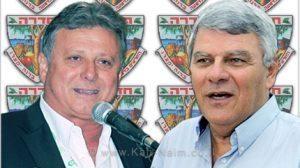 חדרה: ראש העיר לשעבר אביטן, מודאג מהתנהלות של ראש העיר גנדלמן
