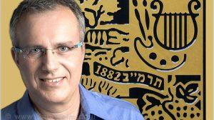 זכרון יעקב בחרה את זיו דשא לתפקיד ראש המועצה המקומית ברוב מוחץ