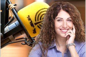 רשת ב' של קול ישראל חושבת ש'זה מגיע לכם' עם גילי תמיר