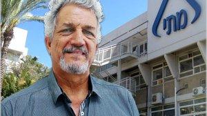 מכון התקנים הישראלי מינה את המהנדס דני שניידר מונה למנהל אגף בניין