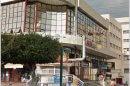 בניין מעמ נתניה, צילום: גוגל