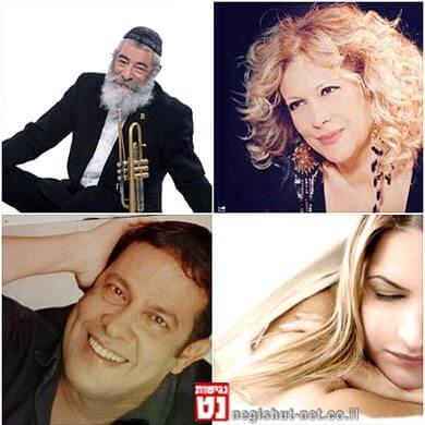 הזמרים שיופיעו בהפגנה/עצרת: אילנה אביטל, אריאל זילבר, מורן מזוז ואיתן מסורי | צילום מתןך ההזמנה לעצרת/ ההפגנה בכיכר רבין